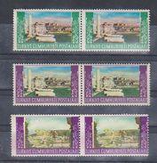 AC - TURKEY STAMP - TOURIST PROPAGANDA OF EPHESUS COLOR TESTING MNH 16 AUGUST 1953 - 1921-... Repubblica
