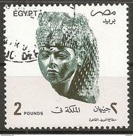 Egypte - 1993 - Série Courante - Effigie Pharaonique  - Y&T#1484 - Oblitéré - Egypt