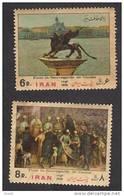 IRAN 1974 Save Venus, Monuments, Lion, Piantings, 2v MNH - Iran