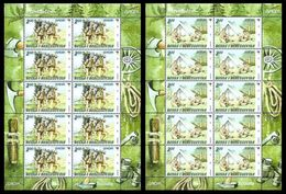 SALE!!! BOSNIA HERZEGOVINA SARAJEVO BOSNIE BOSNIEN 2007 EUROPA CEPT 2 Sheetlets MNH ** MiNr 476-477 54.- Euro - Europa-CEPT
