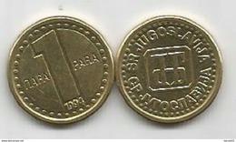 YUGOSLAVIA 1 PARA 1994. UNC/AUNC KM#161 - Yougoslavie