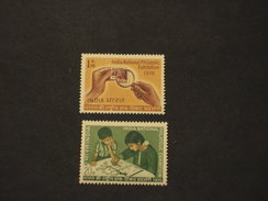 INDIA - 1970 ESPOSIZIONE 2 VALORI N. 3 SERIE - NUOVI(++) - Nuovi