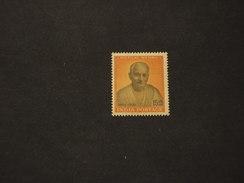 INDIA - 1961 NEHRU N. 3 PEZZI(++) + N. 2 PEZZI(+) - NUOVI(++) - India