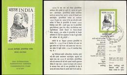 Scarce Stamped Folder    Homoeopathy Samuel Hahnemann 1977      Medicine Health Pharmacy Médicament Pharma Homoeopathic - Pharmacy