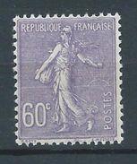 FRANCE 1924 . N° 200 Neuf ** (MNH) - France