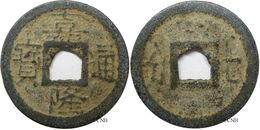 Viêt Nam - Empire D'Annam - Gia Long - Cash Ou 7 Phan ND (1802-1819) - TB - Mon0691 - Viêt-Nam