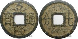 Viêt Nam - Empire D'Annam - Gia Long - Cash Ou 7 Phan ND (1802-1819) - TB - Mon0692 - Viêt-Nam