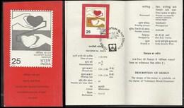 Blood Donation Heart To Heart Superb 1975 Indn Stamped Folder Health Medicine Médical Doctors Disease - Medicine