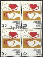 Blood Donation Heart To Heart Superb 1975 Indn BLOCK Of 4 Health Medicine Médical Doctors Disease - Medicine
