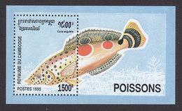 Cambodia, Scott #1471, Mint Hinged, Fish, Issued 1995 - Cambodia