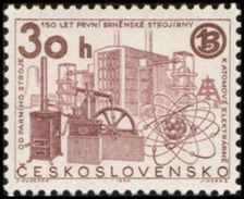 Czechoslovakia / Stamps (1964) 1407: Tradition And Develop. Of Mechan. Engineering (steam Engine); Painter: F. Hudecek - Electricity