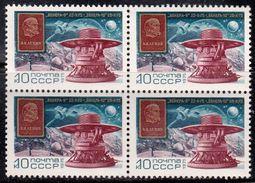 USSR Russia 1975 Block Soviet Interplanetary Stations Venera Space Flight Lenin People Sciences Stamp MNH Michel 4426 - Space