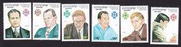 Cambodia, Scott #1551-1556, Mint Hinged, Chess Champions, Issued 1996 - Cambodia