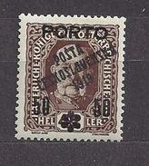 Czechoslovakia Tschechoslowakei 1919 MH * Mi 97 Sc B 63 Austrian Stamps 1916-18 Overprinted In POSTA CESKOSLOVENSKA C2 - Tschechoslowakei/CSSR
