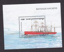 Cambodia, Scott #1577, Mint Hinged, Ships, Issued 1996 - Cambodia