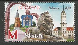 BY 2017 MASILEI, BELORUSSIA, 1 X 1v, MNH - Briefmarken