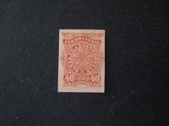 ARGENTINA 1887 FERRO CARRIL SANTA FE  A LAS COLONIALS YVERT N14 TELEGRAPHE MNH - Telegraph