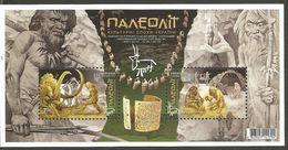 UA 2017 PALEOLIT, UKRAINA, S/S, MNH - Archäologie