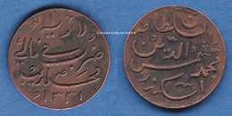 MALDIVES 1913  AH 1331  1 LARIN  IN THE NAME OF MOHAMMED SHAMS AL-DIN III  FINE - VERY FINE CONDITION - Maldives