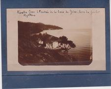KIOSQUE GREC A L'entrée De La Baie De YERA  - Hors Du Goulet De  MYTILENE  (  GRECE )  CARTE PHOTO  -  1916 - Grèce
