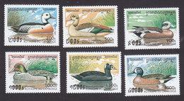 Cambodia, Scott #1611-1616, Mint Hinged, Ducks, Issued 1997 - Cambodge