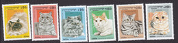 Cambodia, Scott #1624-1629, Mint Hinged, Cats, Issued 1997 - Cambodge