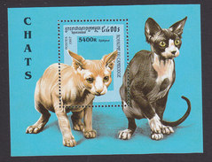 Cambodia, Scott #1630, Mint Hinged, Cats, Issued 1997 - Cambodja