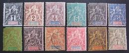 LOT R3586/950 - 1892 - COLONIES FR. - INDE - N°1 à 13  NEUFS*/☉(2 Timbres Défectueux Non Comptés) - Cote : 76,20 - India (1892-1954)