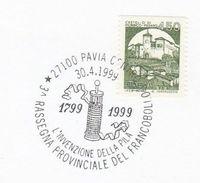 1999 Pavia Centro ITALY COVER EVENT Pmk VOLTA Electric BATTERY Anniv Electricity Energy Stamps Card - Elettricità