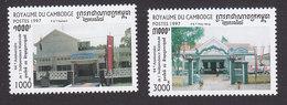 Cambodia, Scott #1676-1677, Mint Hinged, Independence, 44th Anniversary, Issued 1997 - Cambodja