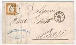 Lettera Da Napoli A Bari 1862 Con 10 Centesimi Sardegna IV Emissione - Sardegna