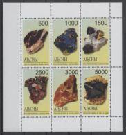 Russie  Abkhazie Minerals Mineraux Emission Privée - Minéraux