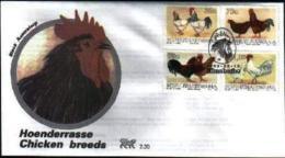BOPHUTHTSWANA, 1993, Mint FDC, MI 290-293, Chickens, - Bophuthatswana