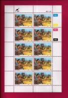 CISKEI, 1987, Mint Stamps In Full Sheets, MI 123-126, Folk Law, S929 - Ciskei