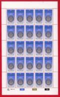TRANSKEI, 1980, Mint Stamps In Full Sheets, MI 070, Rotary, S704 - Transkei
