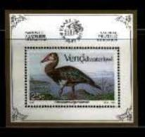 VENDA, 1987, Mint Stamp Block, MI 152ms, Waterfowl, Block 3 - Venda
