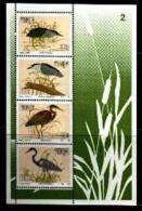 VENDA, 1987, Mint Stamp Block, MI 254-257ms, Herons Block 10 - Venda