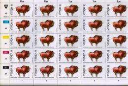 VENDA, 1982, Mint Stamps In Full Sheets, MI 58-61, History Of Writing, S609 - Venda