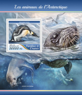 Z08 GU17411b Guinea (Guinee) 2017 Animals In Antarctica MNH ** Postfrisch - Guinée (1958-...)