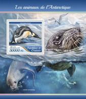 Z08 IMPERF GU17411b Guinea (Guinee) 2017 Animals In Antarctica MNH ** Postfrisch - Guinée (1958-...)