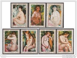 208 Guinea Equatoriale 1973 - Quadri Dipinti Da P.A. Renoir Serie Completa Nuova MNH Paintings Tableaux Ecuatorial - Guinea Equatoriale