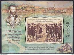 Serbia 2017 Keys Of Belgrade Handed To Prince Mihailo Obrenovic, Block, MNH (**) - Serbia