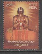 INDIA, 2017, MNH, HINDUISM, RAMANUJACHARYA, 1v - Hinduism