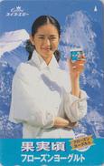 Télécarte Japon / 110-152889 - Femme Pub EMMI / SUISSE- Yaourt - Girl & Yoghurt Japan Phonecard SWITZERLAND Rel. -  2916 - Alimentation