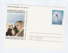 1993 POLAND Postal STATIONERY Illus HYPERON Danysz Pniewski ANNIV Physics Stamps Card Cover - Physics