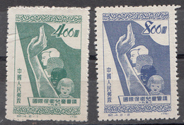 CHINA PR 1952, International Child Proiection Conference, 2v Complete Set, Issued Without Gum,  MNH (**) - 1949 - ... People's Republic