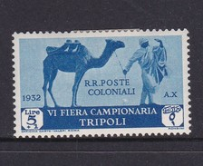 Italy-Colonies And Territories-Libya S 116 1932 Sixth Sample Fair,Tripoli ,5 Lire Blue,beduin With Camel,mint Hinged - Libya