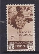 Italy-Colonies And Territories-Libya S 108 1932 Sixth Sample Fair,Tripoli ,10c Olive Brown,mint Hinged - Libya