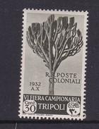 Italy-Colonies And Territories-Libya S 111 1932 Sixth Sample Fair,Tripoli ,30c Gray,Euphorbia,mint Hinged - Libya
