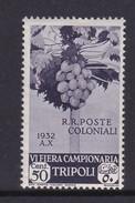 Italy-Colonies And Territories-Libya S 112 1932 Sixth Sample Fair,Tripoli ,50c Violet,papaya Tree,mint Hinged - Libya